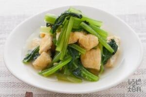 小松菜と油揚げの煮びたし