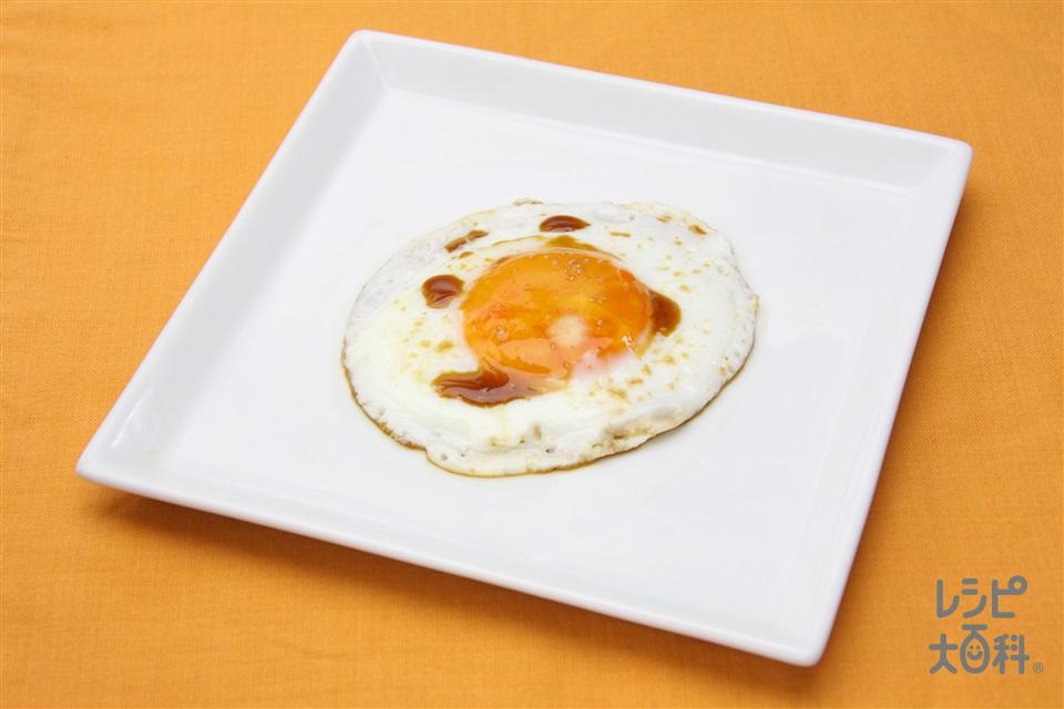 目玉焼き(卵+しょうゆを使ったレシピ)