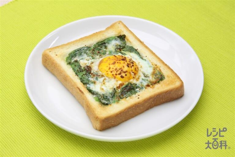 「ほんだし」卵とほうれん草のトースト