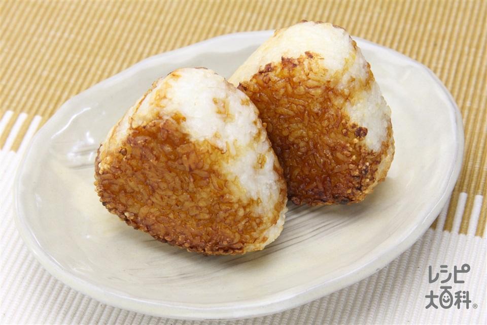 焼きおにぎり(温かいご飯+「ほんだし」を使ったレシピ)