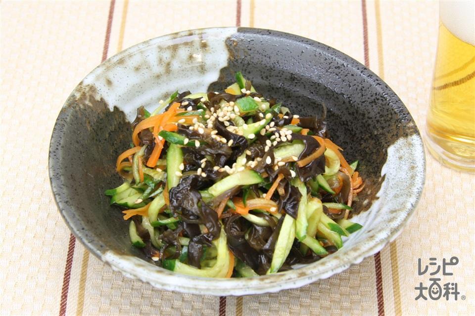 きくらげときゅうりのうまうまナムル(きゅうり+にんじんを使ったレシピ)