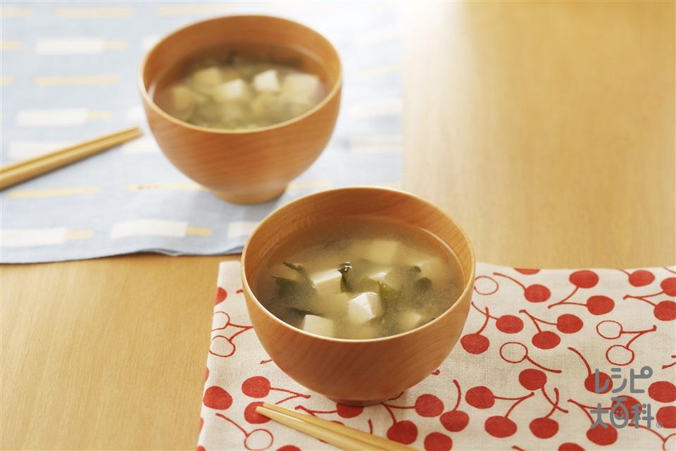 豆腐とわかめのみそ汁(木綿豆腐+塩蔵わかめを使ったレシピ)