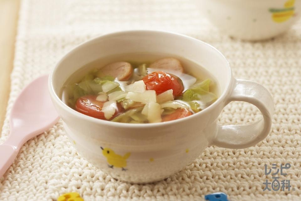 カラフル野菜スープ(キャベツ+ミニトマトを使ったレシピ)