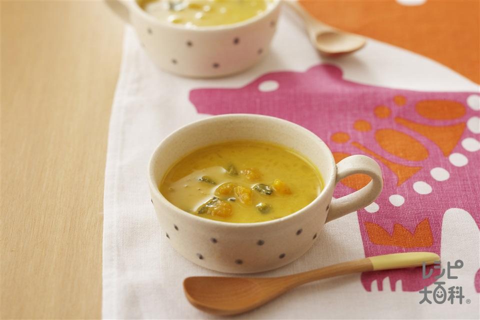 かぼちゃのクリーミースープ(かぼちゃ+牛乳を使ったレシピ)