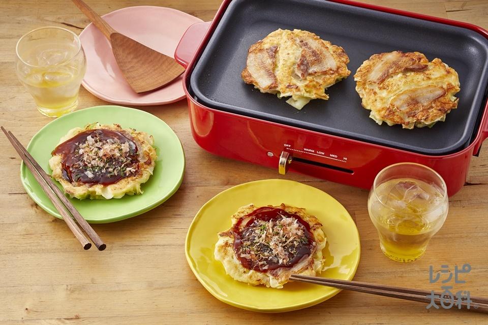 たっぷりキャベツのお好み焼き(キャベツ+豚バラ薄切り肉を使ったレシピ)