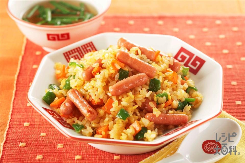 ポークビッツの菜愛チャーハン(ご飯+卵を使ったレシピ)