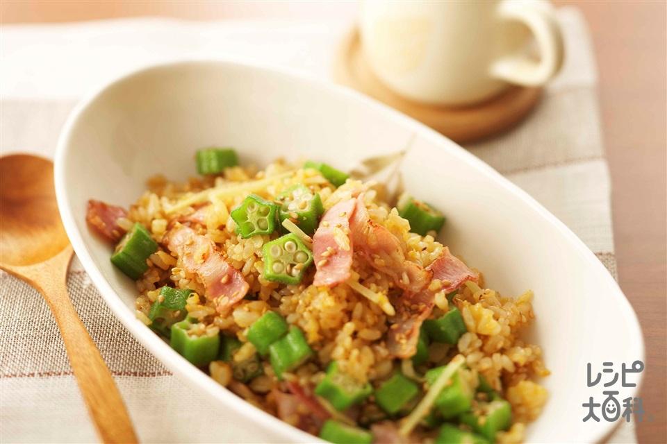 ごまオクラチャーハン(ご飯+卵を使ったレシピ)