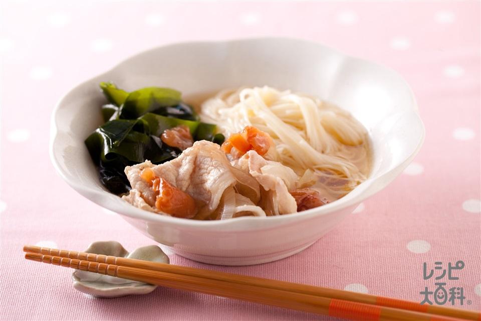 梅とワカメと豚肉の温麺(そうめん+豚ロースしゃぶしゃぶ肉を使ったレシピ)