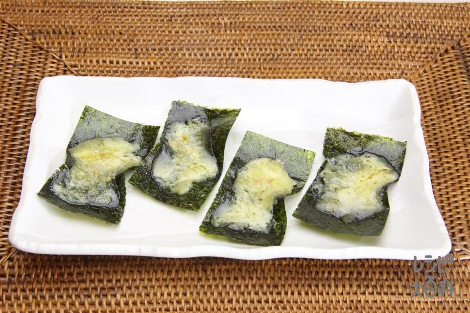 海苔チーズ(焼きのり+ピザ用チーズを使ったレシピ)