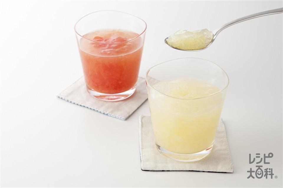 グレープフルーツゼリー(グレープフルーツ+粉ゼラチンを使ったレシピ)