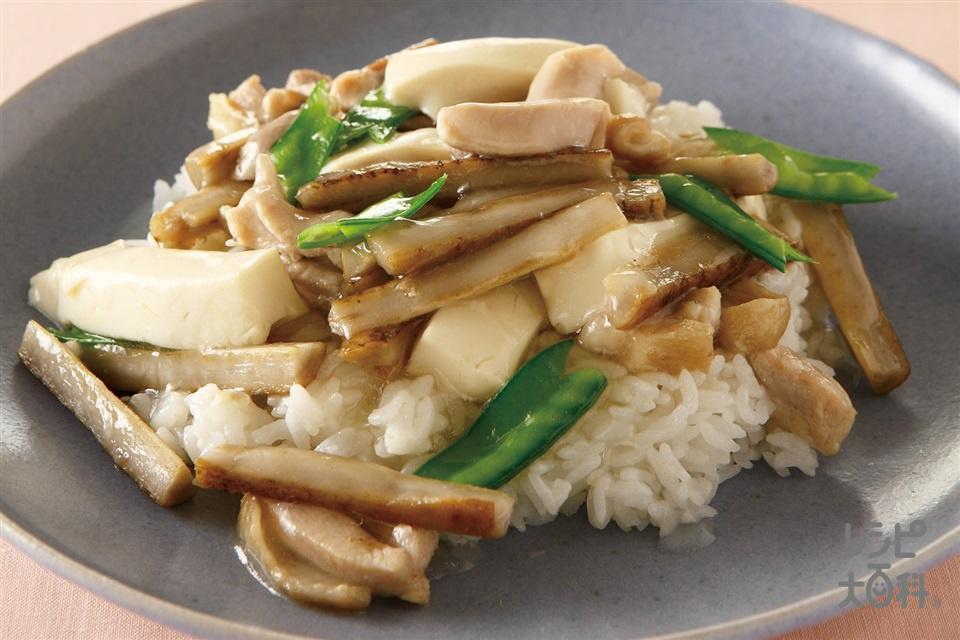 鶏肉、ごぼう、豆腐のあんかけご飯(鶏もも肉+温かいご飯を使ったレシピ)