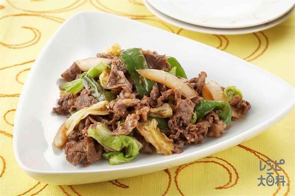 プルコギ(牛薄切り肉+キャベツを使ったレシピ)