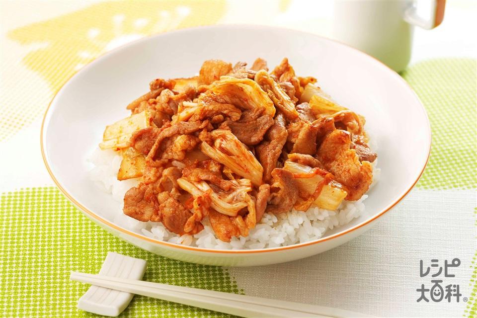 豚キムチ丼(豚もも肉+白菜キムチを使ったレシピ)