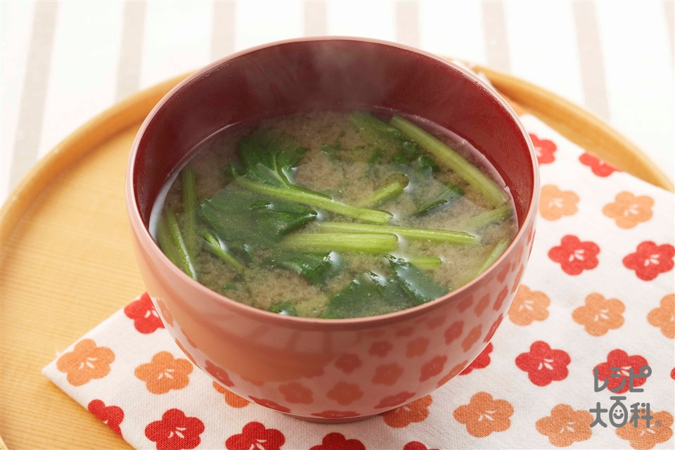 青菜のみそ汁(ほうれん草を使ったレシピ)