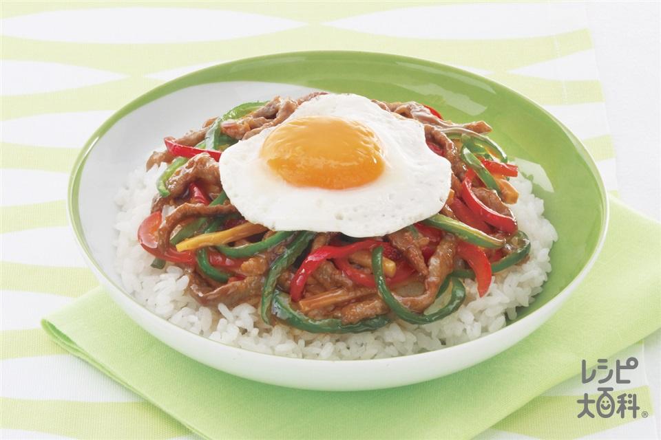 青椒肉絲ライス(卵+ご飯を使ったレシピ)