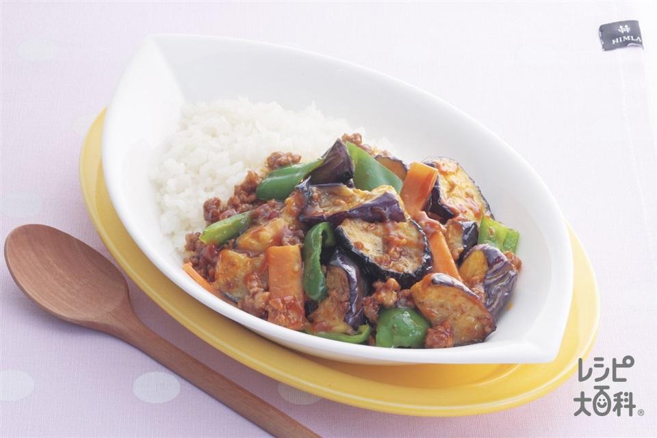 麻婆茄子ライス(なす+にんじんを使ったレシピ)