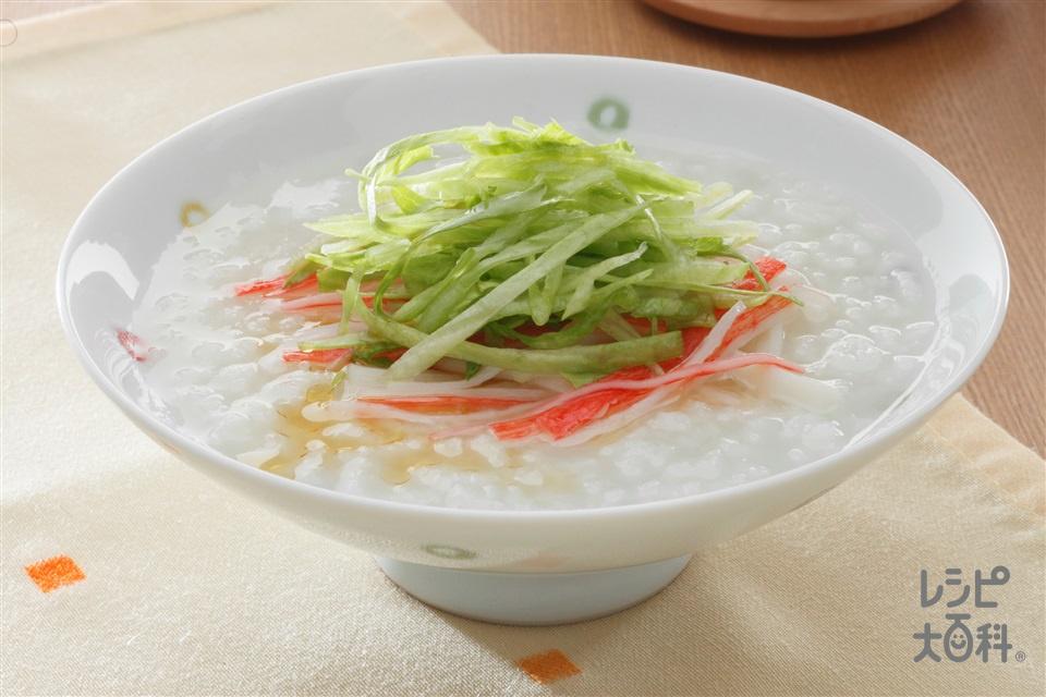 かにサラダがゆ(かに風味かまぼこ+レタスを使ったレシピ)