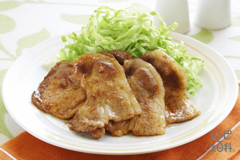 豚のしょうが焼き(豚しょうが焼き用肉+小麦粉を使ったレシピ)