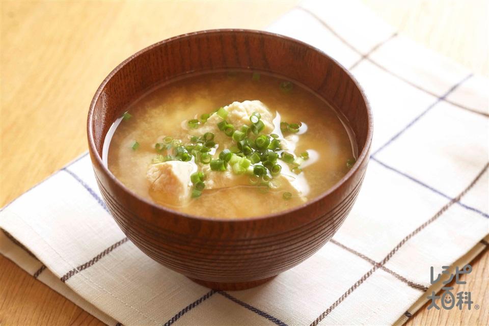 豆腐とねぎのみそ汁(木綿豆腐を使ったレシピ)