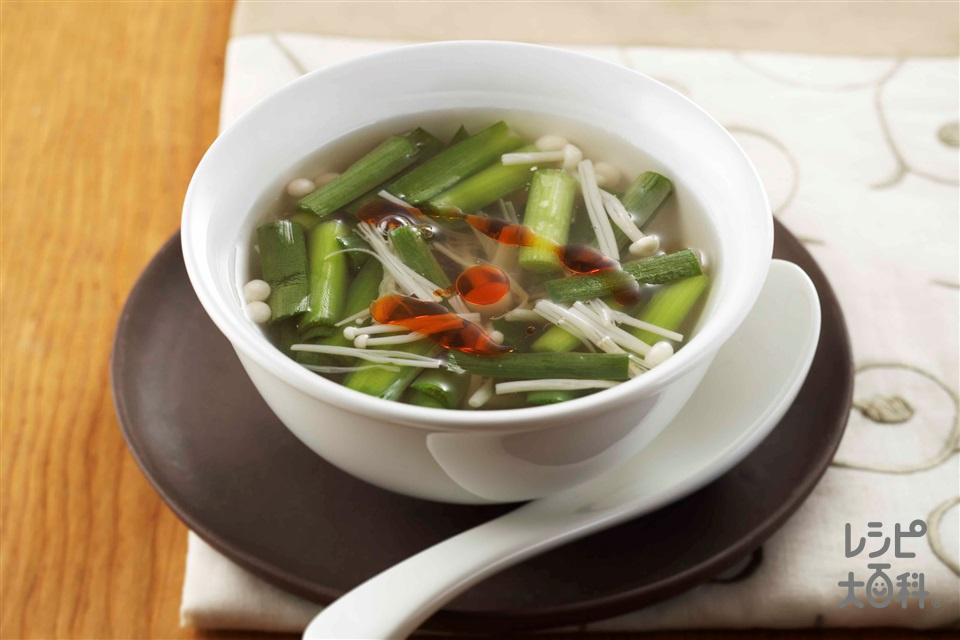 にらとえのきの中華スープ