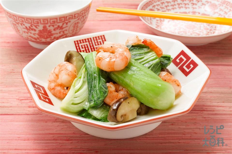 青菜とえびの炒めもの(チンゲン菜+むきえびを使ったレシピ)