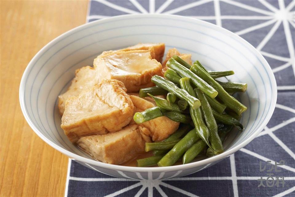 厚揚げといんげんの煮びたし(厚揚げ+さやいんげんを使ったレシピ)