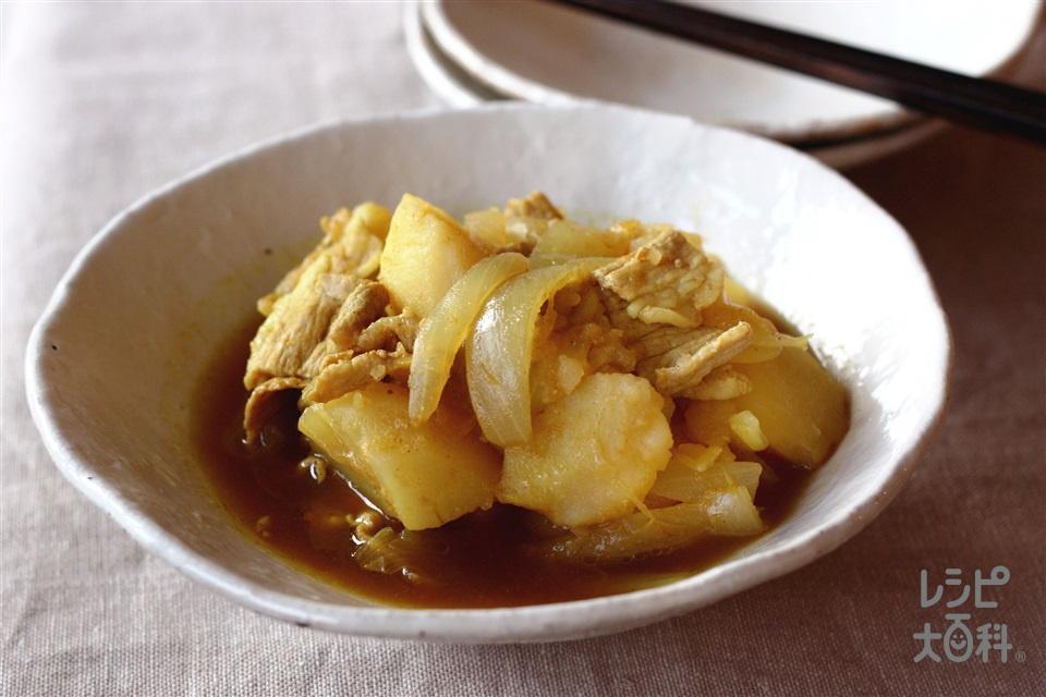 洋風カレー肉じゃが(じゃがいも+豚薄切り肉を使ったレシピ)