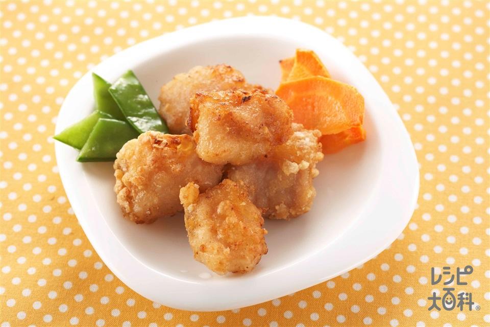 マーマレードから揚げ(鶏もも肉+にんじんを使ったレシピ)