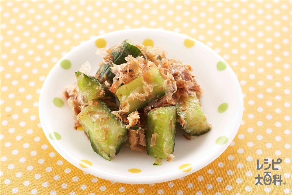 きゅうりのおかかマヨあえ(きゅうり+削り節を使ったレシピ)