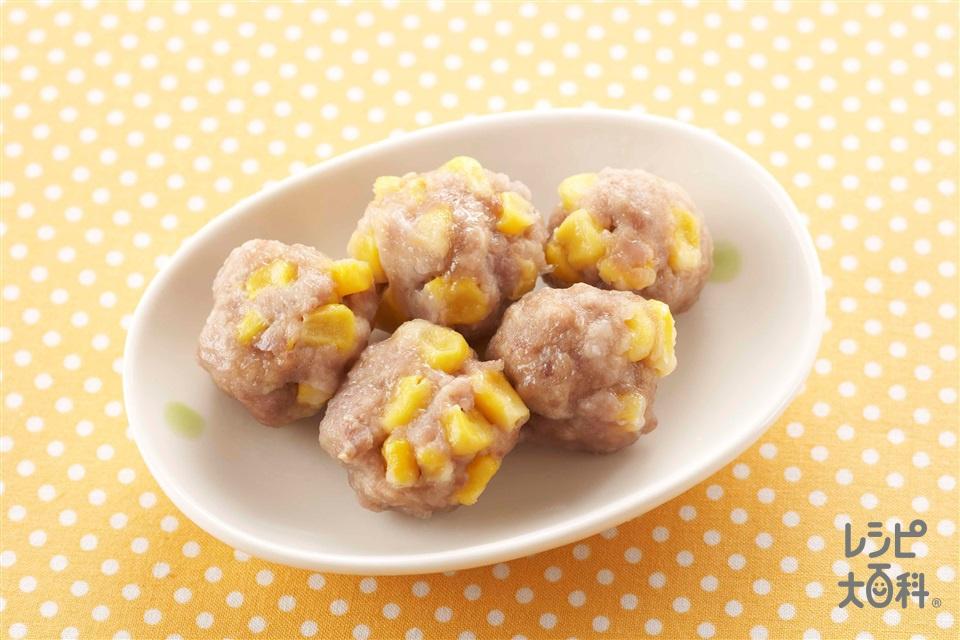 レンチンコーンボール(合いびき肉+ホールコーン缶を使ったレシピ)