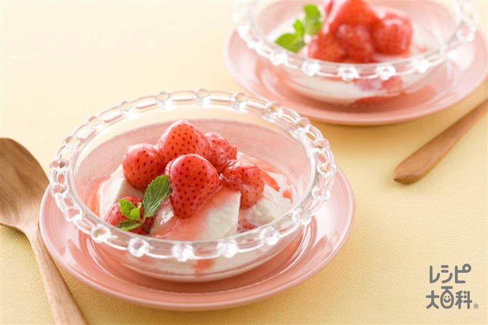いちご食べジャム 豆花風(いちご+絹ごし豆腐を使ったレシピ)