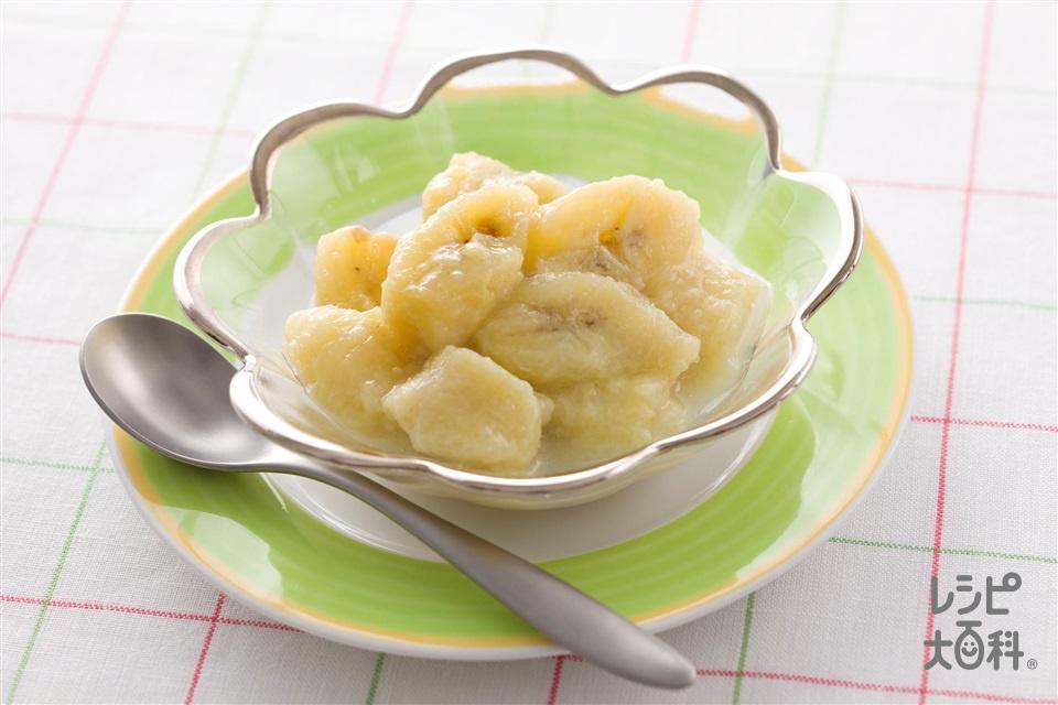 バナナの食べジャム(バナナ+レモン汁を使ったレシピ)