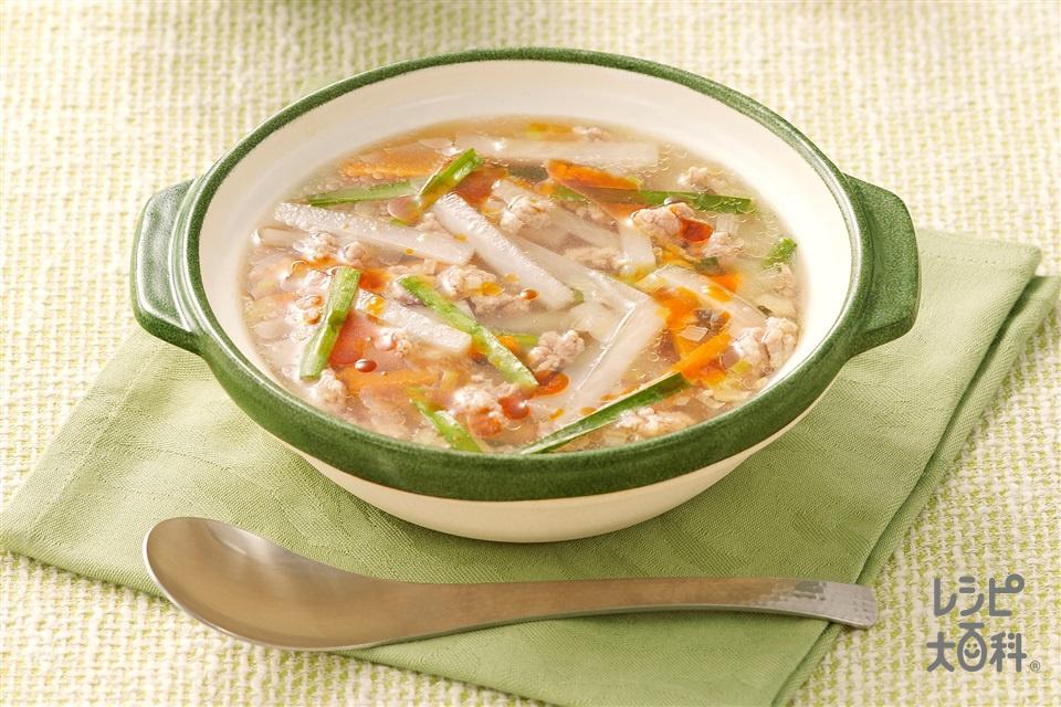 うまから大根スープ