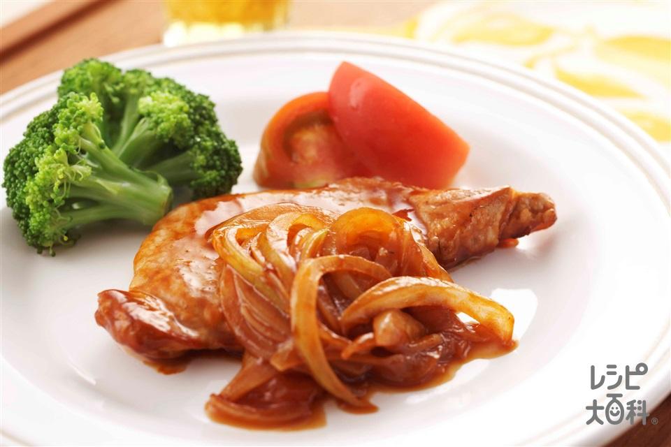 ポークチャップ(豚ロースとんかつ用肉+玉ねぎを使ったレシピ)