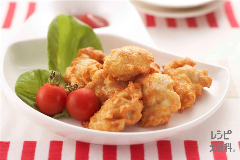 チキンナゲット(鶏むね肉を使ったレシピ)