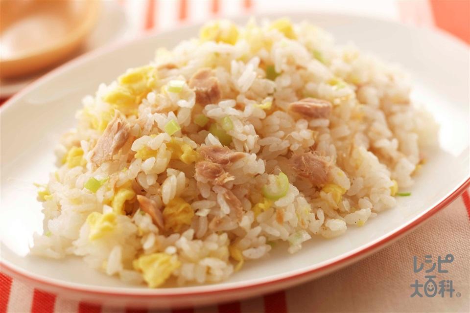 ツナたまチャーハン(ご飯+ツナ油漬缶を使ったレシピ)