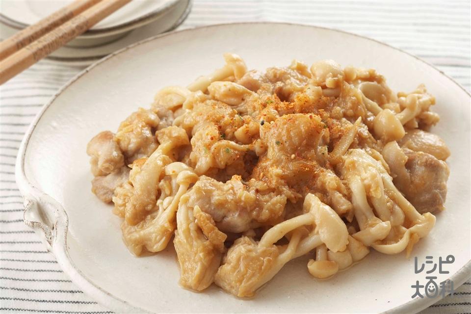 鶏ときのこのみそ炒め(鶏もも肉+しめじを使ったレシピ)