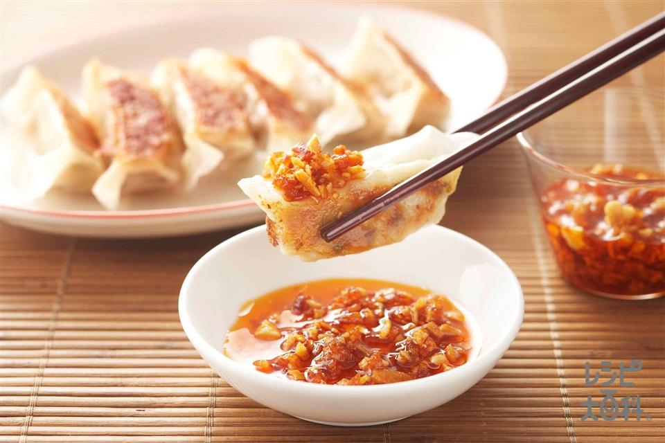 ザクザクうま辛ラー油だれ(玉ねぎのみじん切り+にんにくのみじん切りを使ったレシピ)