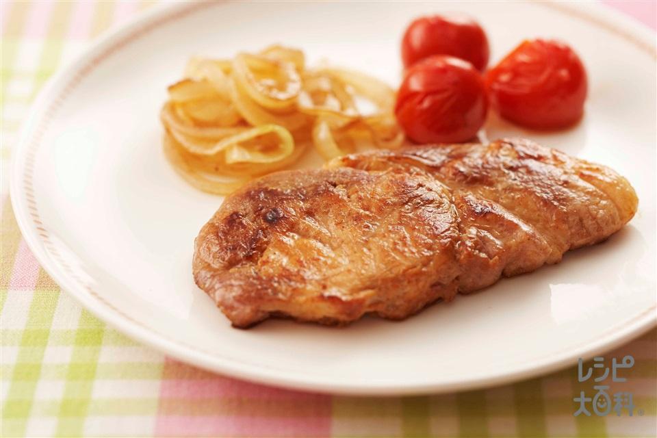 ポークソテー(豚ロース肉(厚切り)を使ったレシピ)