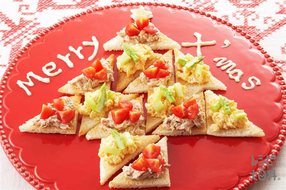 クリスマスカナッペ(サンドイッチ用食パン+ツナ油漬缶を使ったレシピ)
