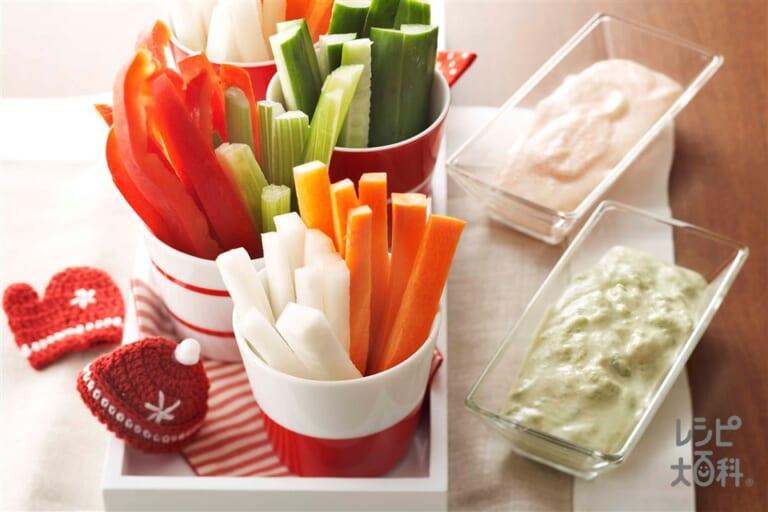 スティック野菜 2色のディップ添え