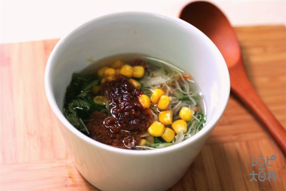 超お手軽サラダスープ ~とある割烹のまかない風サラダスープ~