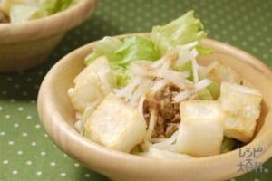 揚げ餅とレタスの甘酢ツナサラダ