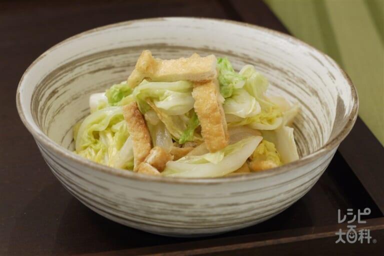 白菜と油揚げの蒸し煮