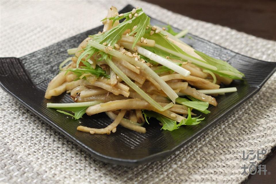 里いもとしょうがのきんぴら(里いも+水菜を使ったレシピ)