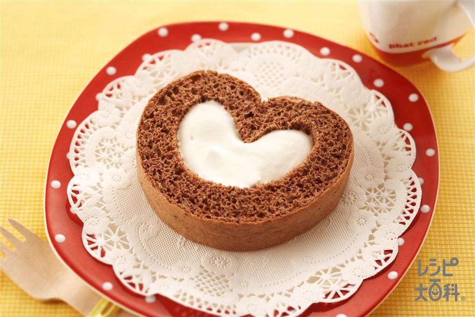 ハートのココアロールケーキ(卵+生クリームを使ったレシピ)