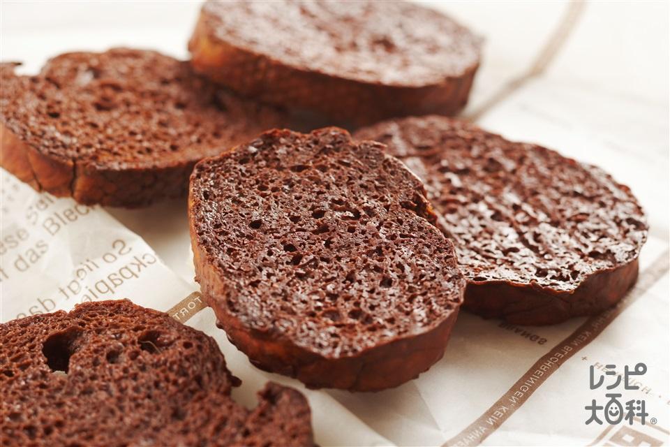チョコラスク(フランスパン+牛乳を使ったレシピ)
