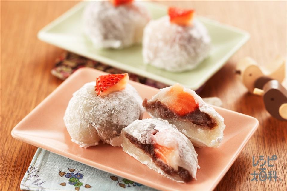 いちご大福(切り餅+いちごを使ったレシピ)