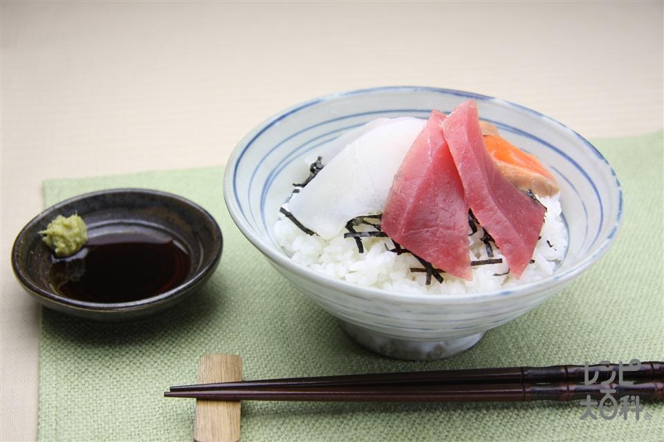 海鮮丼(米+刺身を使ったレシピ)