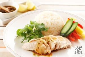 簡単シンガポールチキンライス(海南鶏飯)(しっとりゆで鶏+米を使ったレシピ)